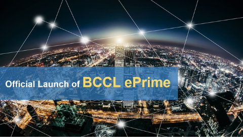 Bond Connect Company Limited (BCCL) is pleased to announce the launch of its new international electronic bond issuance system, 'ePrime', on October 20th, 2020. BCCL is also delighted to welcome its first bond issuance on ePrime, on the day of its launch, from Agricultural Development Bank of China (ADBC).