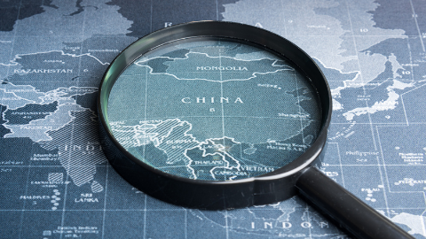 Taking A Deep Dive into China's Primary Bond Market - Onshore Primary Bond Market Overview & Outlook