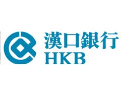 Hankou Bank