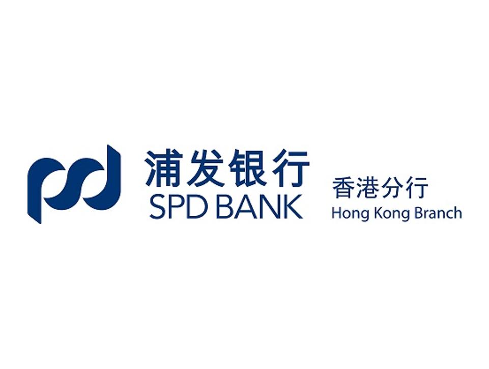 Shanghai Pudong Development Bank Co., Ltd., Hong Kong Branch