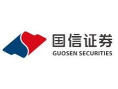 Guosen Securities