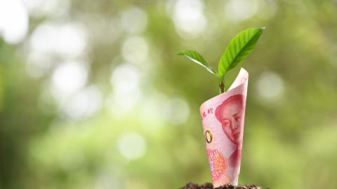 """中银香港通过ePrime系统成功发行""""可持续发展与智慧生活""""主题绿色债券"""