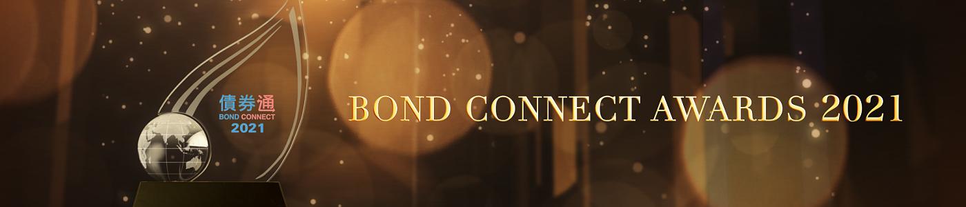 Bond Connect Awards 2021