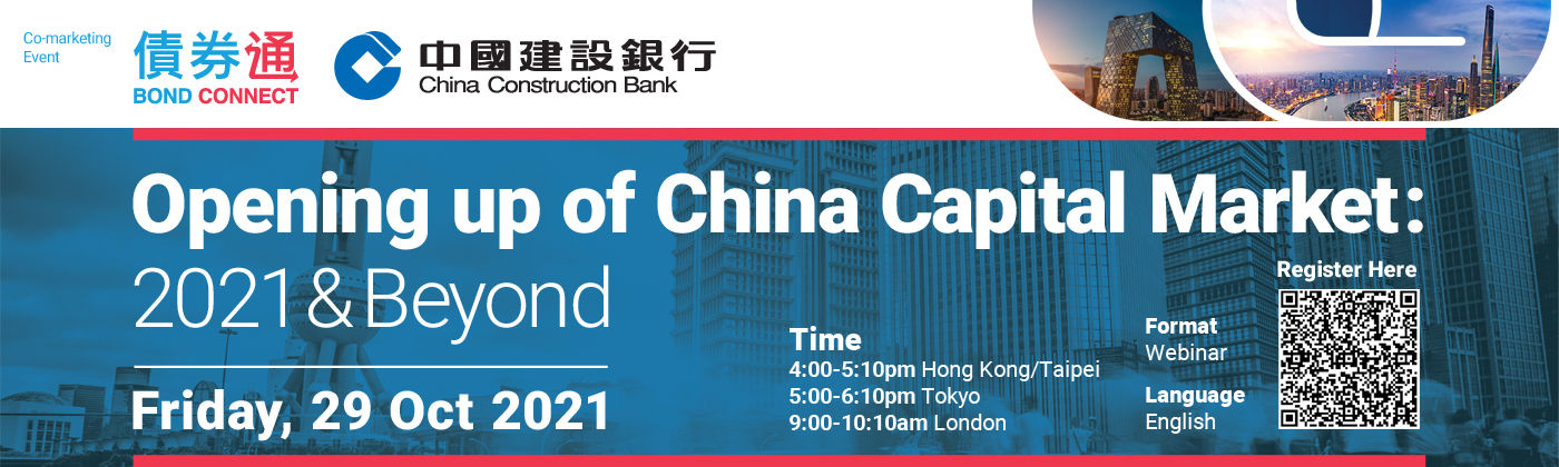 Opening up of China Capital Market: 2021 & Beyond