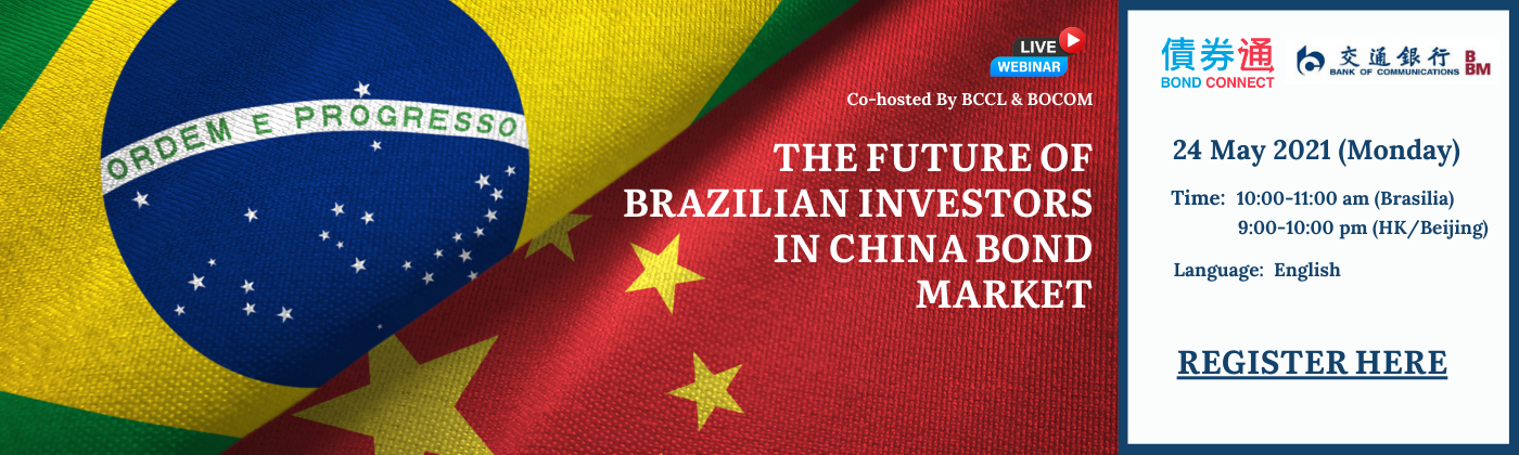 The Future of Brazilian Investors in China Bond Market