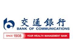 Bank of Communications Co., Ltd.