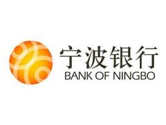 Bank of Ningbo Co., Ltd.