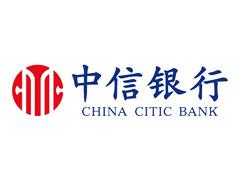 China CITIC Bank Corp., Ltd.
