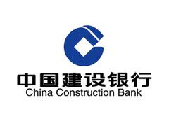 China Construction Bank Corp.