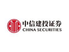 China Securities Co., Ltd.