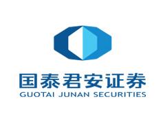 Guotai Junan Securities Co., Ltd.