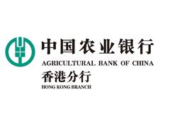 Agricultural Bank Of China Limited Hong Kong Branch