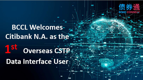 BCCL Welcomes Citibank N.A. as the First Overseas CSTP Data Interface User