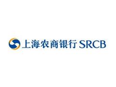 Shanghai Rural Commercial Bank