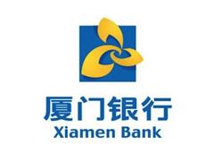 Xiamen Bank