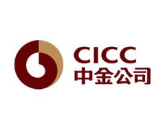 China International Capital Corp., Ltd.