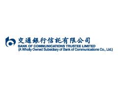Bank of Communications Trustee Limited (BOCOM Trustee)
