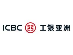 ICBC (Asia)